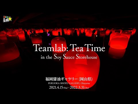 Teamlab: Tea Time in the Soy Sauce Storehouse