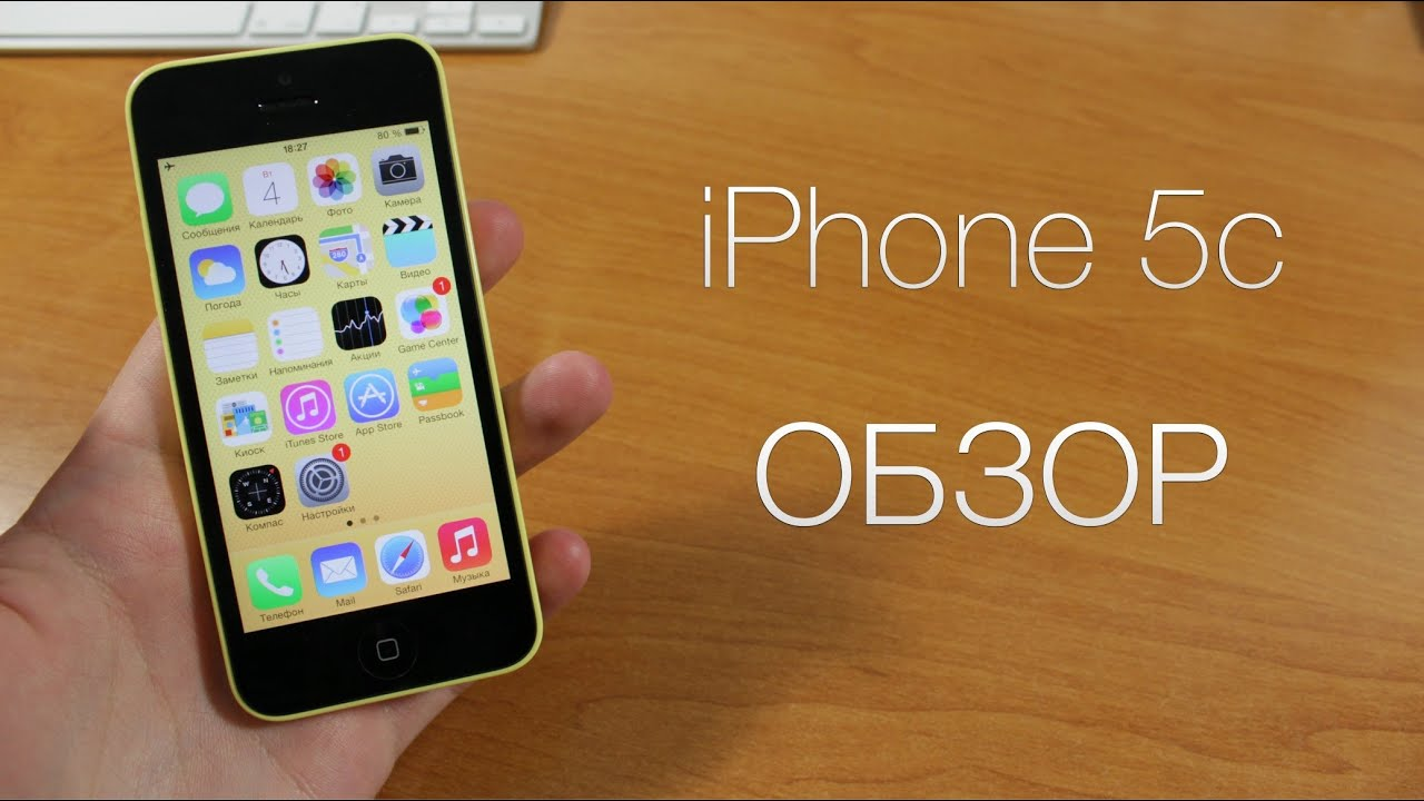 iphone 5c no contract iphone 5c обзор 3167