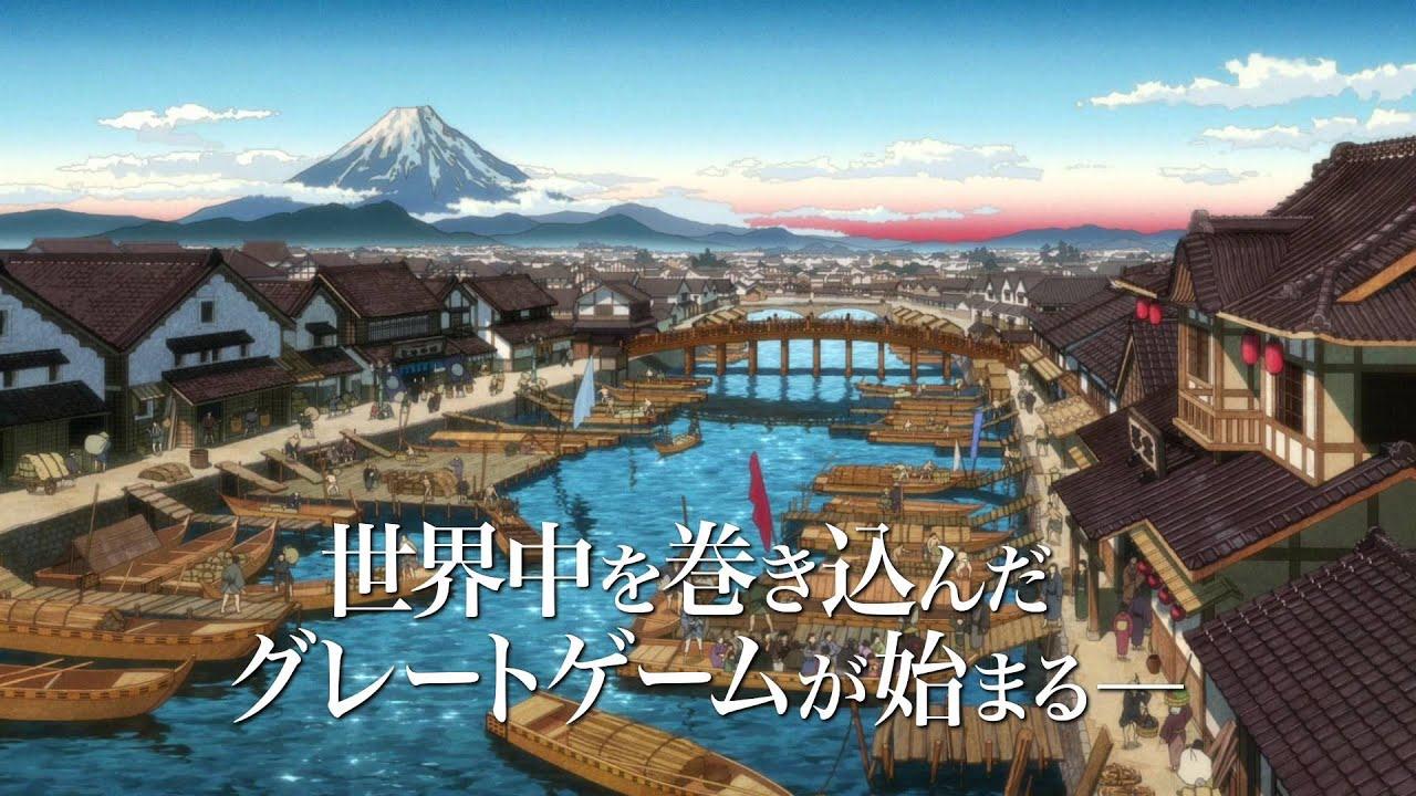 画像: 「屍者の帝国」 WEB限定ファイナルPV youtu.be