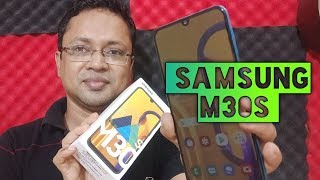 Samsung Galaxy M30s Bangla | First Impression and My honest Opinion