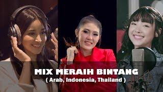 Download lagu Mix, Lagu Meraih Bintang 3 Bahasa menjadi satu