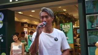 2017.8.5 陳柏宇- 霸氣情歌 The Body Shop Pop Up Live