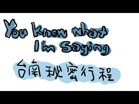 LNG 實況精華:You know what I saying? (2015/08/22)