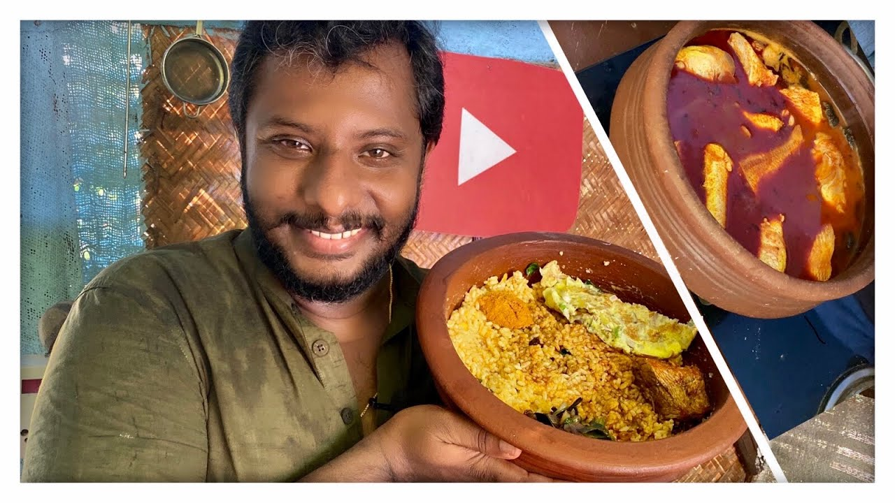 ഒരു ചട്ടിചോർ വിപ്ലവം 🍲///How to make clay pot rice?