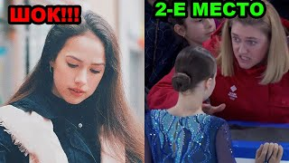 Алина ЗАГИТОВА и МАМА ВЗБУДОРАЖИЛИ ИНТЕРНЕТ СИНИЦЫНА 2 я Фролова 3 я ЮОИ 2020 Медведева и ФАНАТЫ