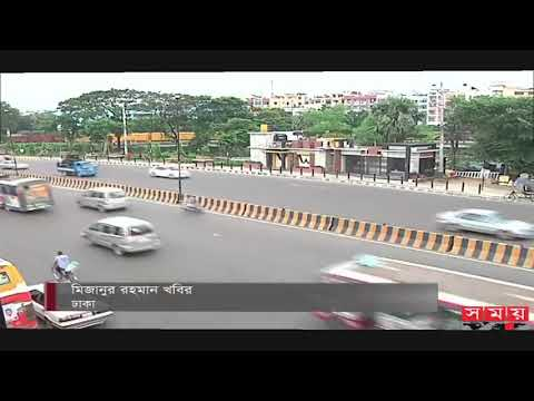 Awesome Dhaka Airport Road Digital Road in Bangladesh Working Update