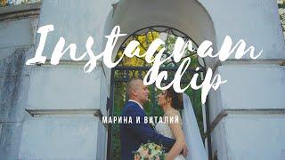 Instagram ролик .Свадьба Александры и Александра .06.10.2018