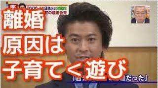 先日離婚を発表した山口達也さん、 イクメンと言われていましたが、 実...