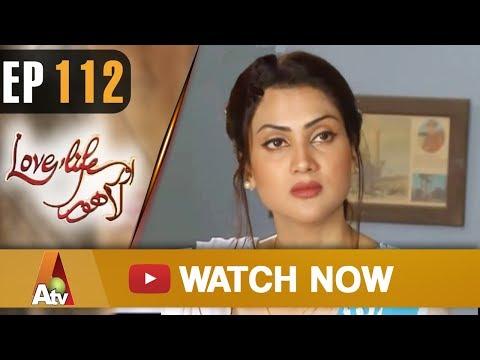 Love Life Aur Lahore - Episode 112 - ATV