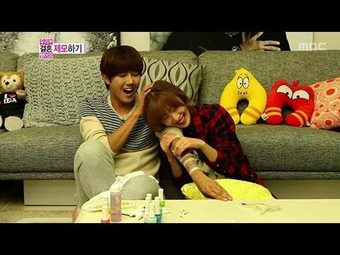 We Got Married, Kwang-hee, Sun-hwa(8) #11, 광희-한선화(8) 20121103