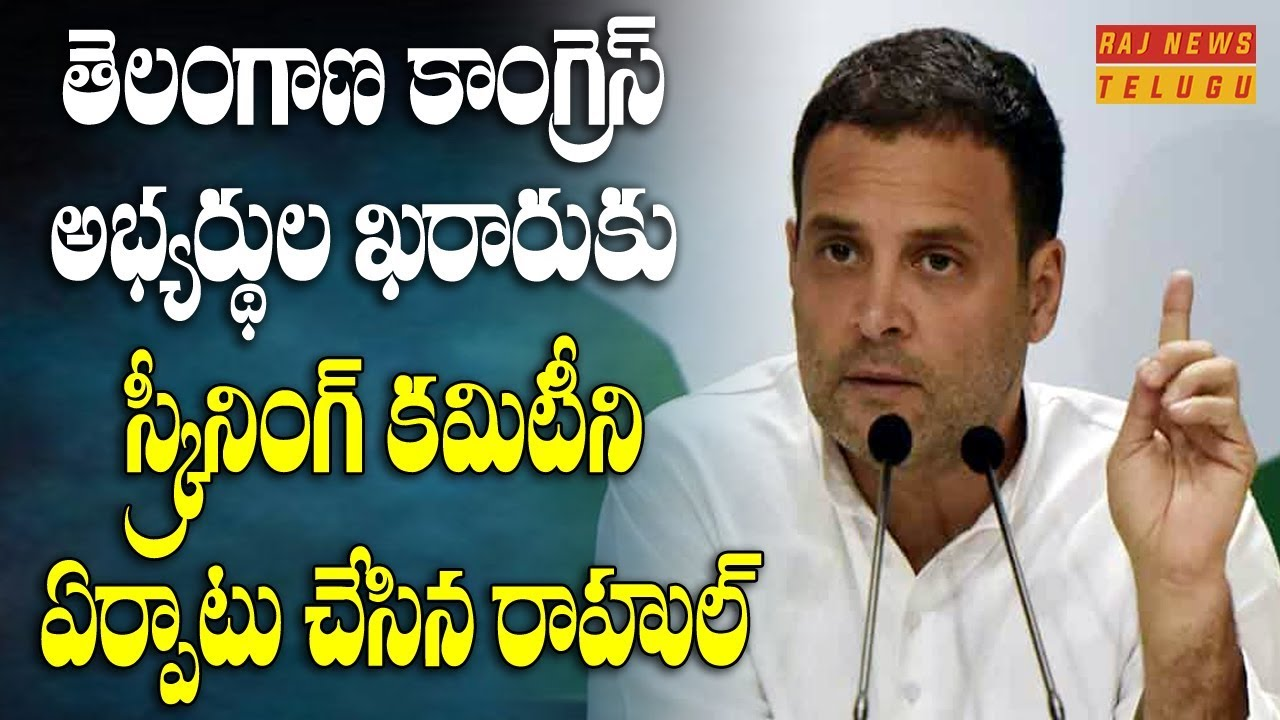 telangana-news-pre-poll-news-maha-kutami-congress,