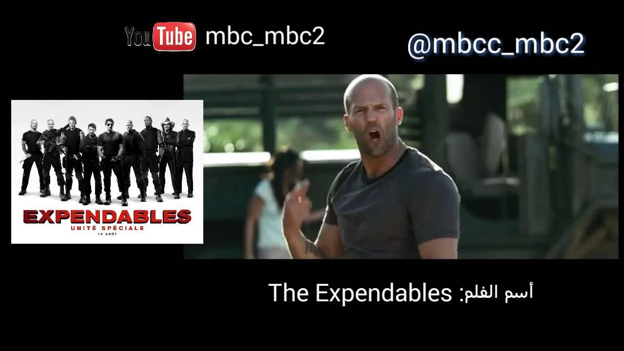 video mbc2
