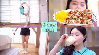 Diet 🥝-2.2kg for 3 days Spicy & Sweet Chicken skewers,  tofu smoothie