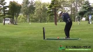 Park Golf JAPAN CUPミズノオープンinえべつ角山パークランド④ 한일 교류 파크 골프 대회