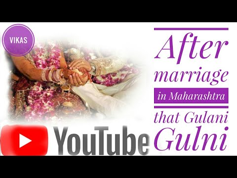 Indian married Gulna gulni maharashtra