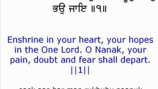 Sukhmani Sahib - Sikh Prayer