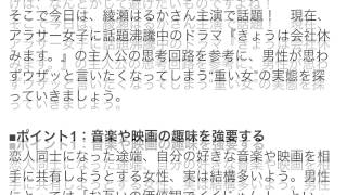 YouTube で月5万円の副収入なら簡単です。 【期間限定無料公開!】⇒ htt...