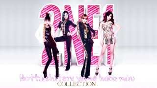 Gambar cover LOVE IS OUCH   2NE1 ~Japanese Version~