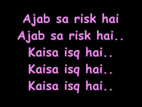 Isq risk meray brother ki dulhun with lyrics
