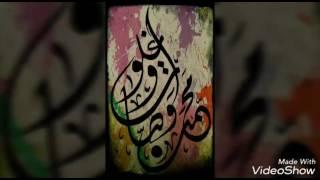 Diyanet KURAN RADYO DINLE 2017 Video