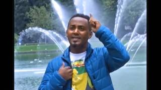 Yayehyirad Belachew - Adera አደራ (Amharic)