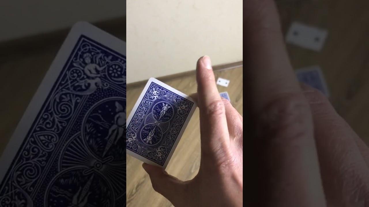 Card Short tutorial