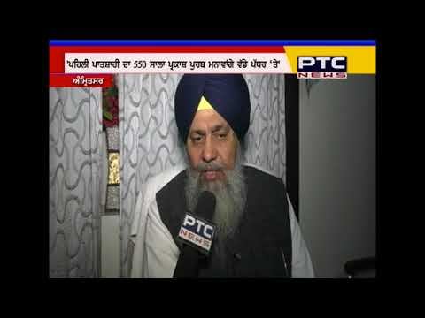 Exclusive interview with newly elected SGPC Chief Gobind Singh Longowal