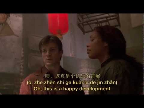 Firefly Chinese - Episode 2 (The Train Job), Mal Barfight