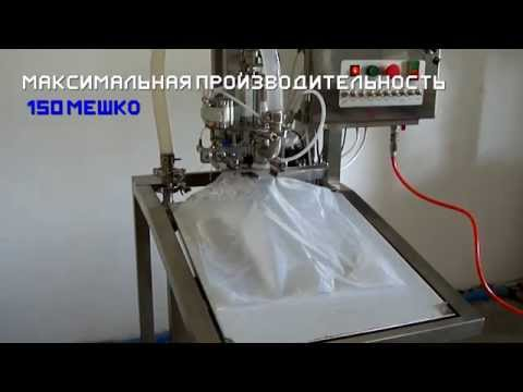 Bag-in-box Filling Machine for Oils, Liquids, Sauces with ...