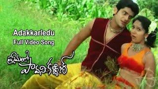 Adakkarledu Full Video Song | Premalo Pavani Kalyan | Arjan Bajwa | Arthi Agarwal | ETV Cinema