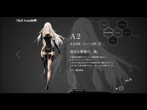 Skyrim Animated Wallpaper Nier Automata A2 Combo Amp Perfect Evade Exhibition Youtube