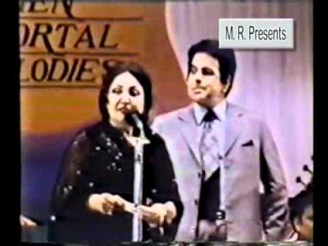 Noor Jahan Live, After 35 year Noor jahan Come In India. part 1 flv