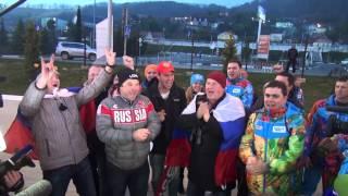 Болельщики восторженно приветствуют сборную России в аэропорту Сочи