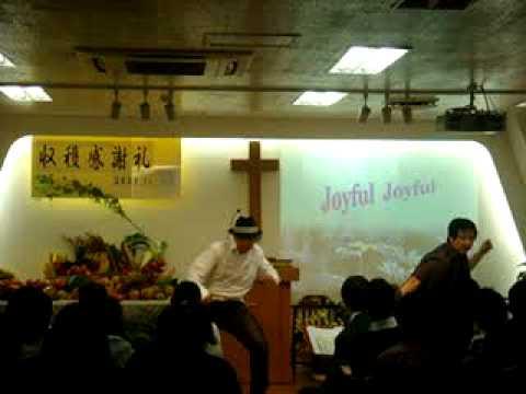 2008 11 16 収穫感謝礼拝 ダンス2
