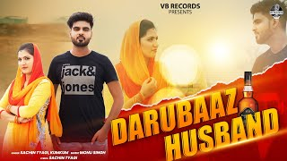 Darubaaz Husband (दारुबाज हस्बैंड) Haryanvi Song (Official Video) Sachin Tyagi, Deepika Srivastava