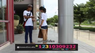 คู่ชีวิต - Dr.Fuu By.sogood2