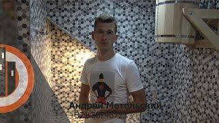 видео Баня или сауна на цокольном этаже частного дома своими руками