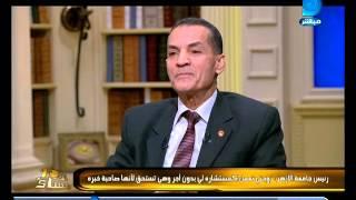 العاشرة مساء الحوار الكامل لرئيس جامعة الأزهر مع وائل الابراشى حول تعين زوجتة مستشارة له