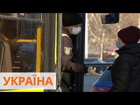 Видео: В Украине могут усилить карантин из-за надвигающегося пика эпидемии коронавируса