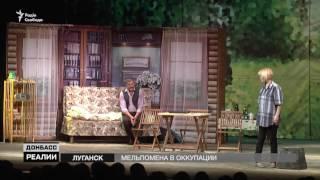 Как украинский язык пробивает дорогу на луганскую сцену?