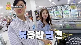 썸바이벌 1+1 - 인스턴트식품으로 하나가 된 명기&도원.20190717