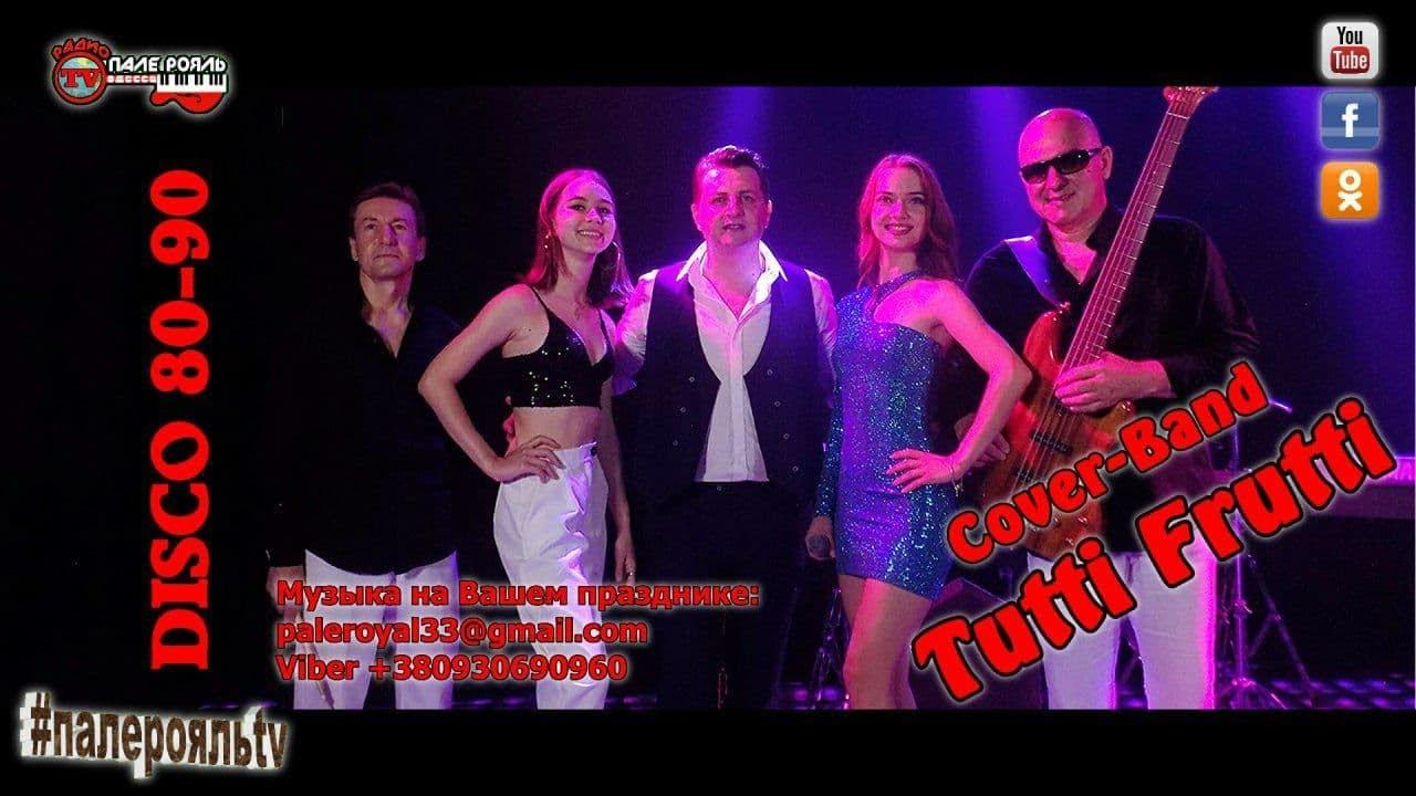 Cover Band TUTTI-FRUTTI