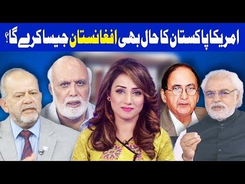 Think Tank With Syeda Ayesha Naaz - 5 January 2018 - Dunya News