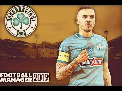 Football Manager 2019   Παναθηναϊκός #2: Πρόταση για Κουρμπέλη