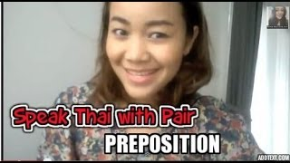 Learning Thai - Preposition