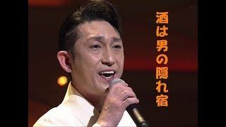 【新曲】酒は男の隠れ宿 (福田こうへいさん) cover  K.seto  ?   #2?