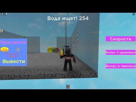 Hero Tail Lights Id Code Roblox Youtube
