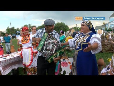 День города в Алексеевке: программа праздника