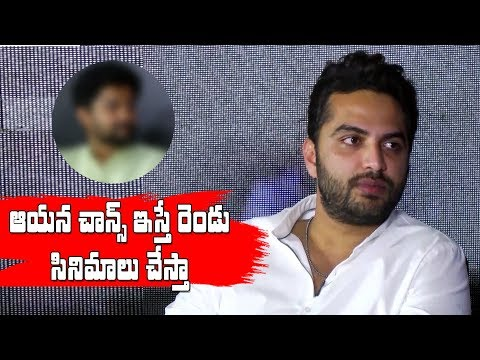VishwakSen About His Future Projects | HIT Team FUNNY INTERVIEW | Nani | Vishwak Sen | RuhaniSharma