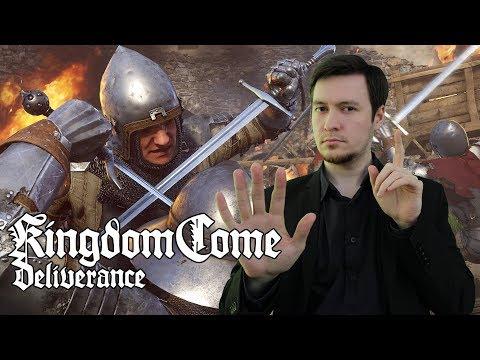 7 ПРИЧИН, по которым Kingdom Come: Deliverance может вам НЕ ПОНРАВИТЬСЯ [НЕ ОБЗОР]